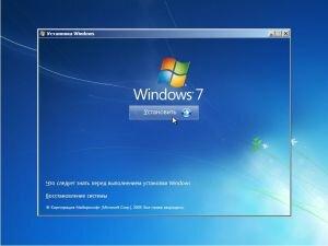Windows 7 - Установить