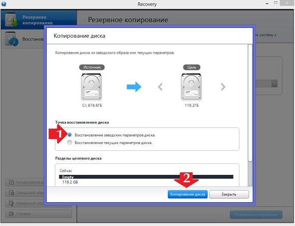 Восстановление заводских параметров диска