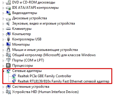 Realtek 8139 810x Driver Windows 7