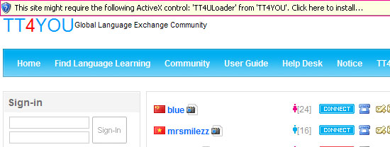 Сообщение о необходимости инсталляции компонента ActiveX