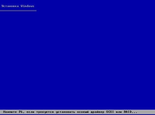 Начало установки XP