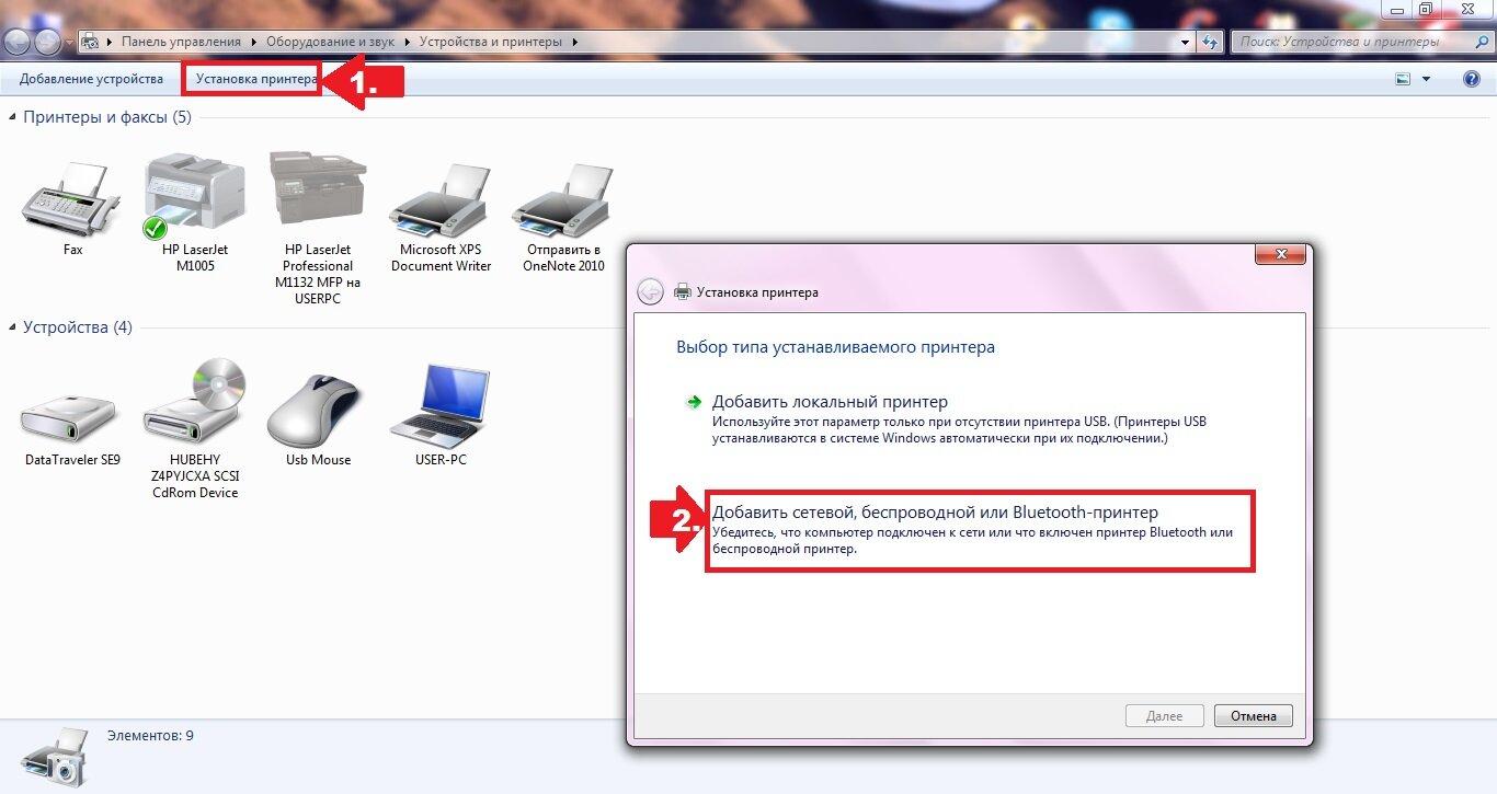 Драйвер не устанавливается сетевой windows 7 youtube.