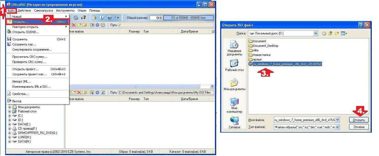 как переустановить windows 7 инструкция на нетбук