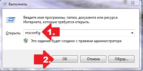 служба установщика модулей Windows Xp скачать - фото 5