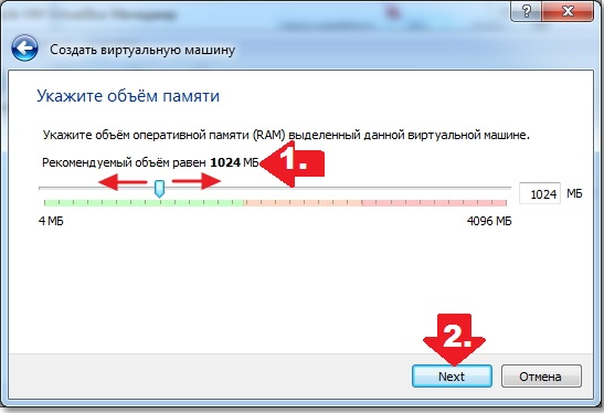 Указание размера памяти RAM