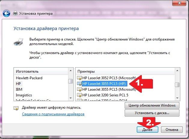 Установка драйвера hp 1010 на windows 7