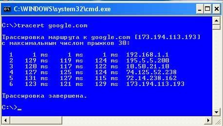 Cmd.exe обработчик команд windows