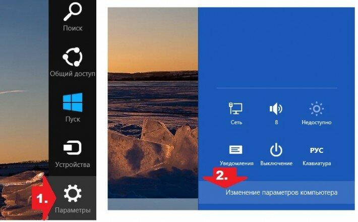 Переустановка Виндовс 8 На Андроид