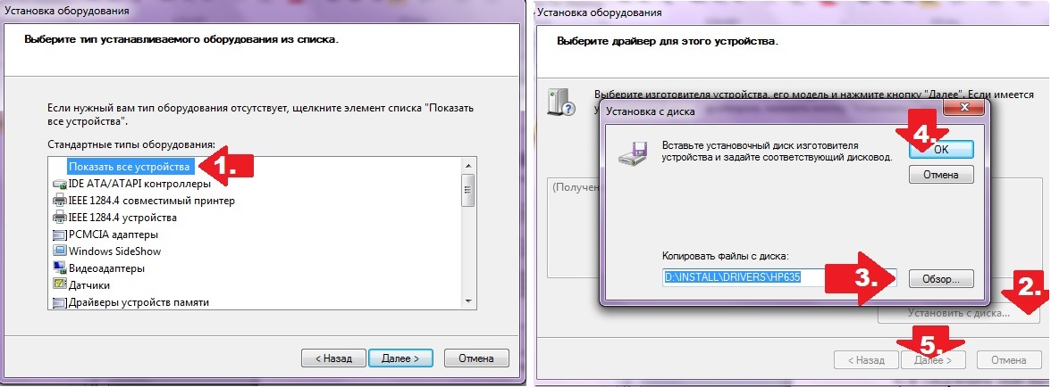 Скачать драйвера для windows 7 и установить