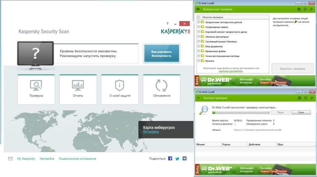Онлайн Проверка Антивируса На Работоспособность