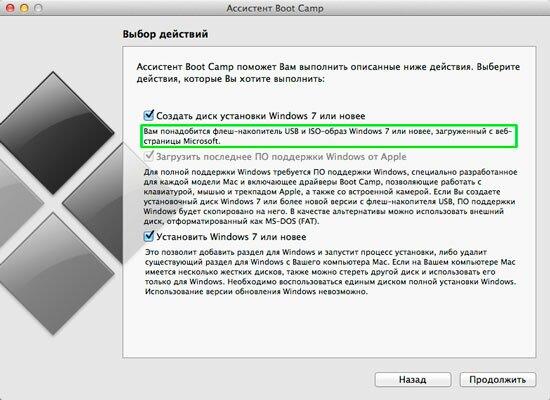 Как сделать копию в macbook 184