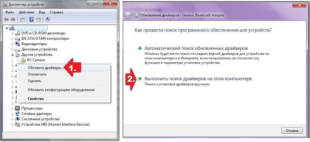 Готовая форма обратной связи на HTML для сайта как вставить 24