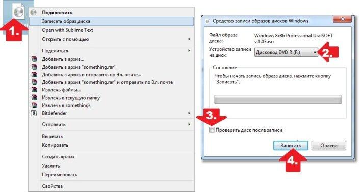 Запись образа диска в Windows