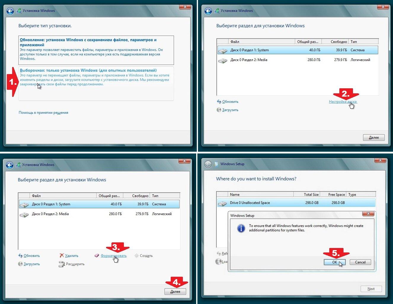 Создание образа операционной системы и его хранение 927