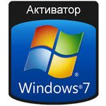 Миниатюра активатора Windows