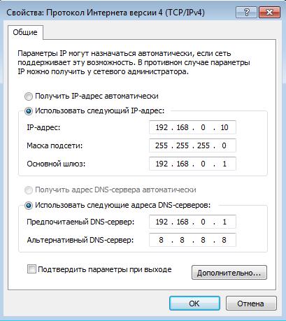 Без доступа к сети windows 7