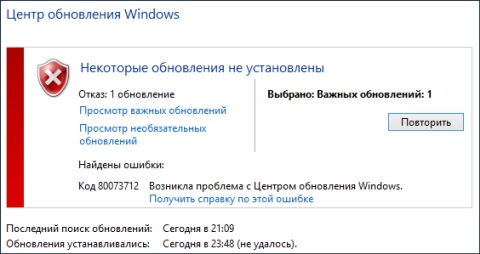 Не устанавливаются обновления Windows 7 - что делать?