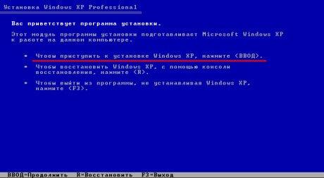 Что делать если компьютер не загружает windows 36