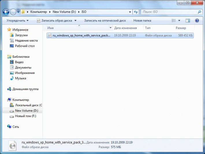 Выбираем файл образа в Проводнике