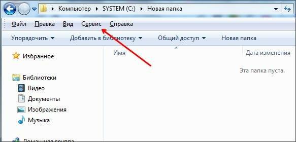 Как отобразить скрытые файлы в 51