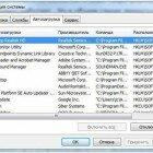 тест производительности компьютера 3dmark - фото 8