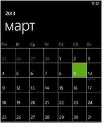 Указание даты