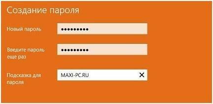 Ввод нового пароля и подсказки