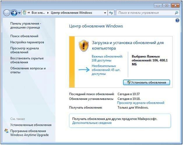 Winsxs что это за папка windows 10