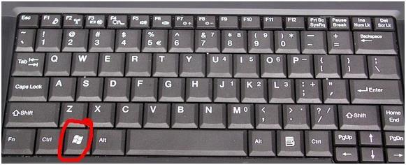 Кнопка Windows