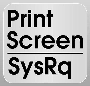 Клавища Print Screen