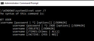 Использование команды net user