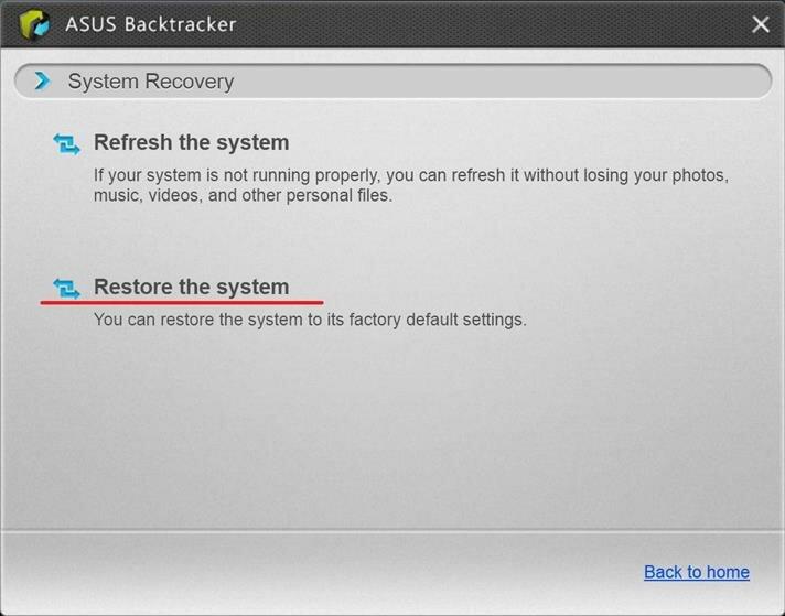 Восстановление системы в Asus Backtracker