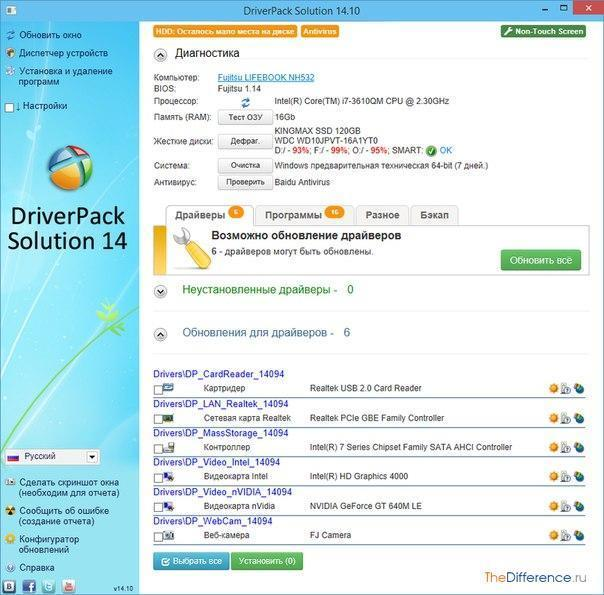 «DriverPack Solution Full»