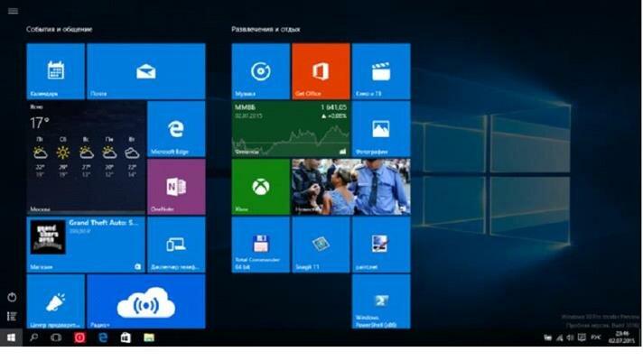 Пуск во весь экран в Windows 10