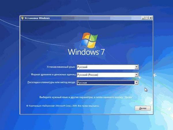 Меню установки windows 7