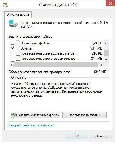 Указать виды файлов для деинсталляции