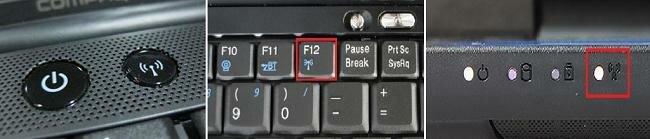 Клавиши включения wifi