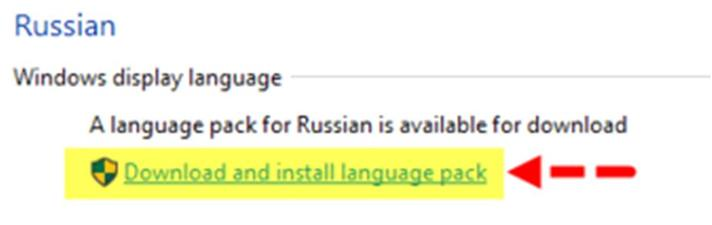 «Download and install language pack»