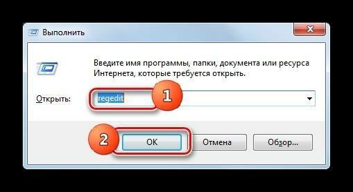 Печать «Regedit»