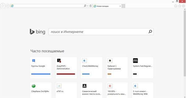 Новый Internet Explorer 11