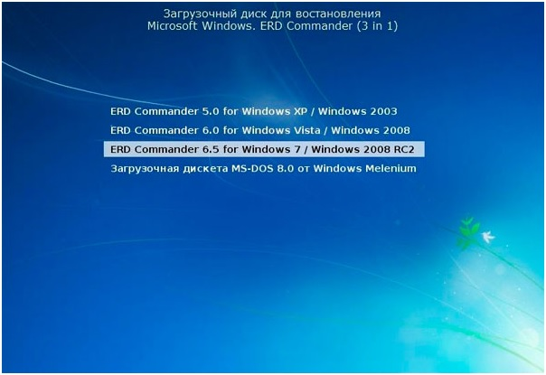 Загрузочный диск для восстановления Windows