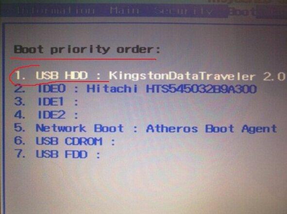 Установка загрузки в USB в BIOS