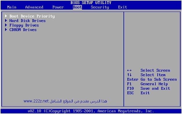 Раздел Boot devise priority в BIOS
