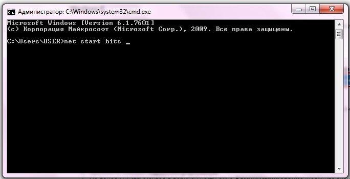 Команда net start bits