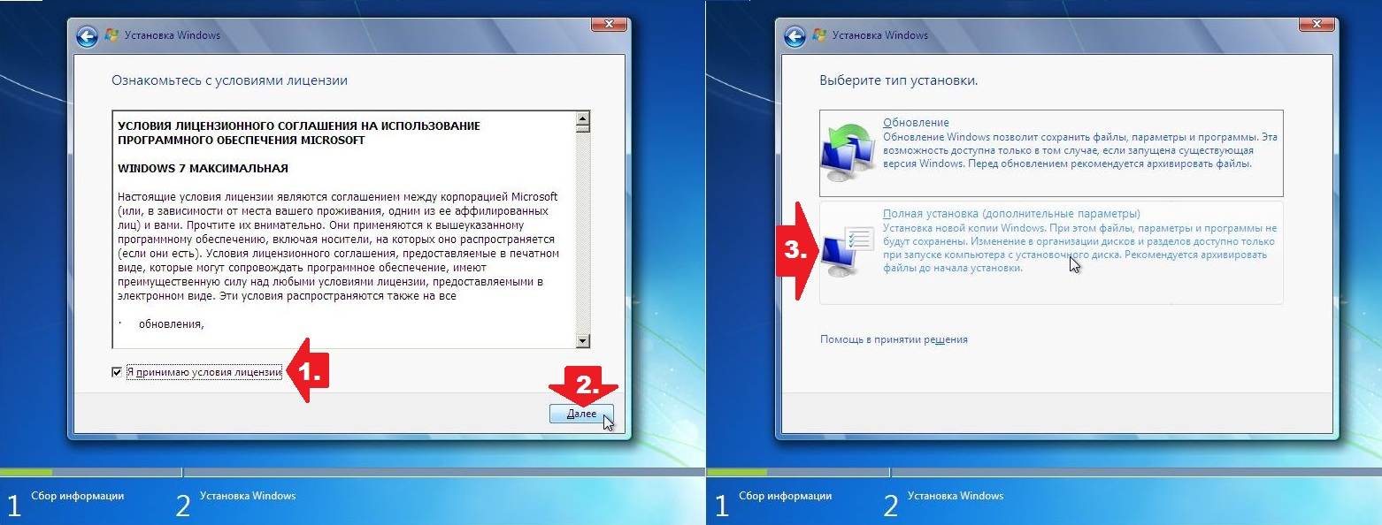 Установка на windows на asus замена стекла на телефоне samsung