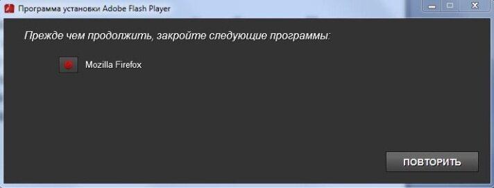Программа установки Adobe Flash Player