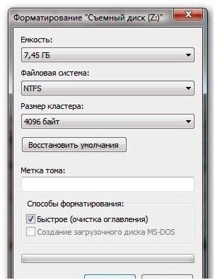 """Окно """"Форматирование"""""""