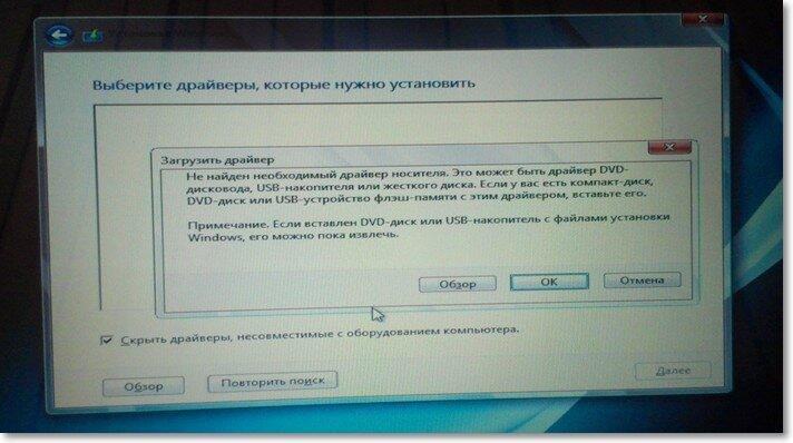 При установке windows 7 просит драйвера usb youtube.