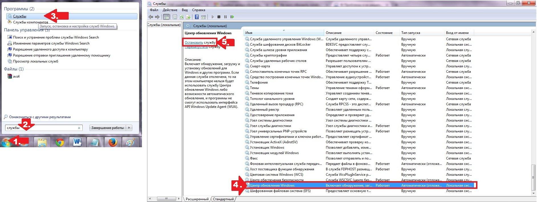 отмена изменений обновлений windows 7