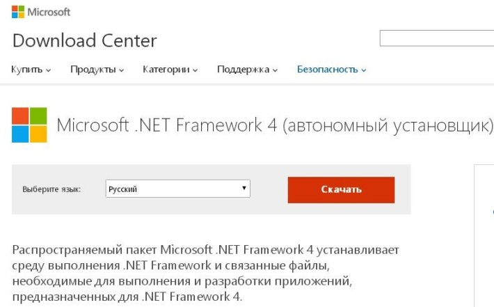 Microsoft Download Center